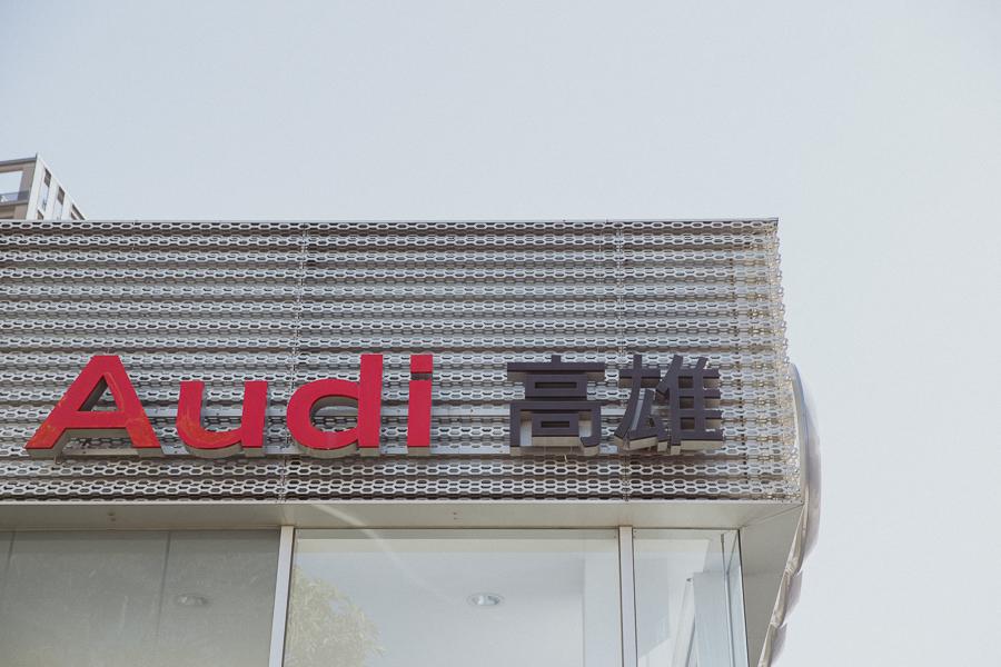 網路-11