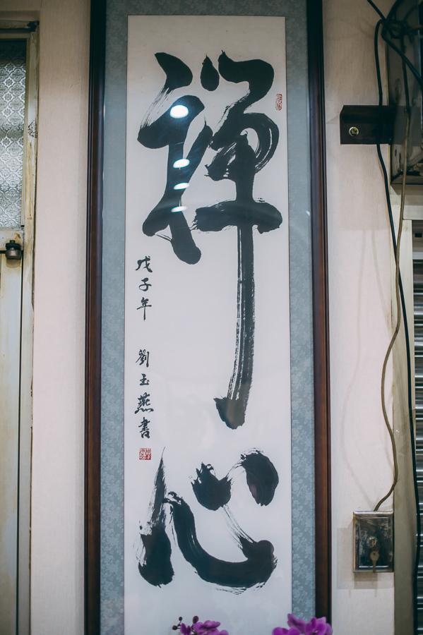 秉翔&佩臻-9