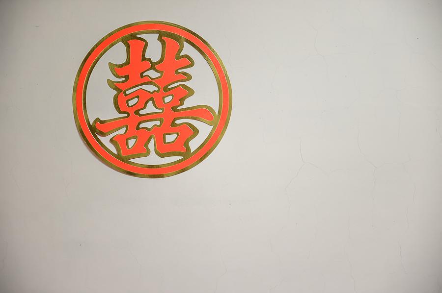 精選-網-7